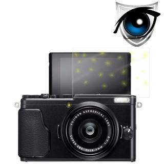 【D&A】Fujifilm FinePix X70日本原膜增豔螢幕貼(9H防藍光疏油疏水型)