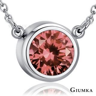 【GIUMKA】白鋼 項鍊 誕生石 鎖骨鍊 珠寶鋯石  MN5123-12(堅毅)