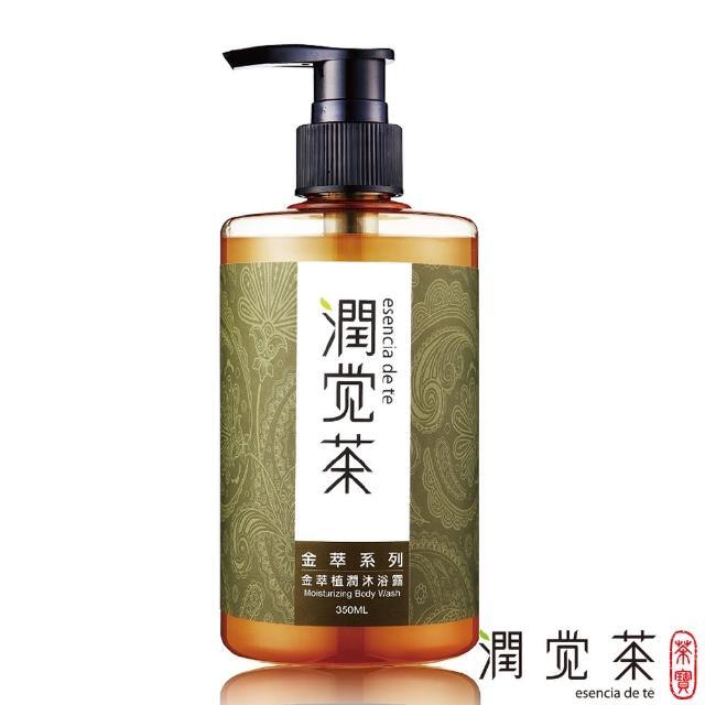 【茶寶 潤覺茶】金萃植潤沐浴露(350ml)