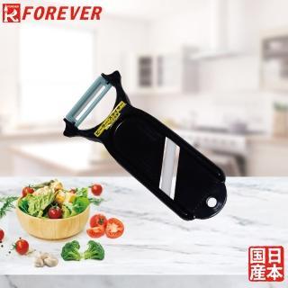 【FOREVER】日本製造鋒愛華多功能陶瓷削皮削片刀