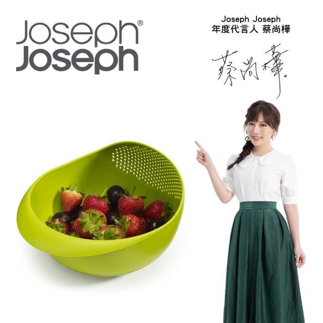 【Joseph Joseph 英國創意設計餐廚】浸泡洗滌兩用濾籃-小綠(40065)