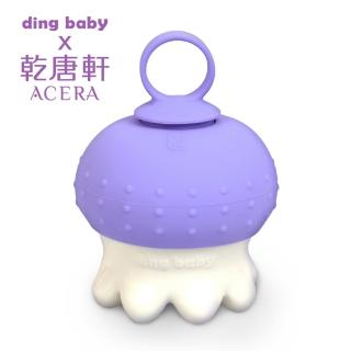 【ding baby】陶瓷溫熱按摩器