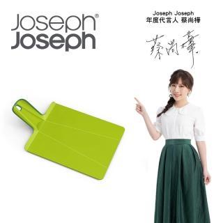 【Joseph Joseph 英國創意設計餐廚】輕鬆放砧板-小綠(NSG016SW)