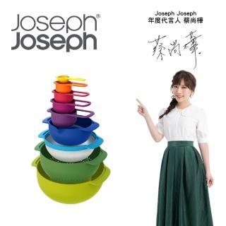 【Joseph Joseph 英國創意設計餐廚】量杯打蛋盆9件組(40031)
