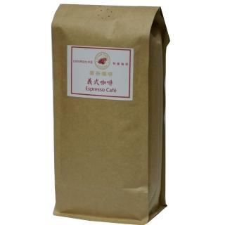 【雲谷】義式咖啡豆1磅454g