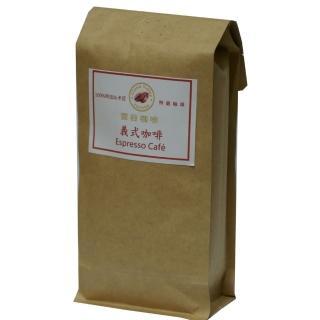 【雲谷】義式咖啡豆半磅227g