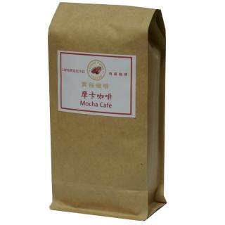 【雲谷】摩卡咖啡豆1磅454g