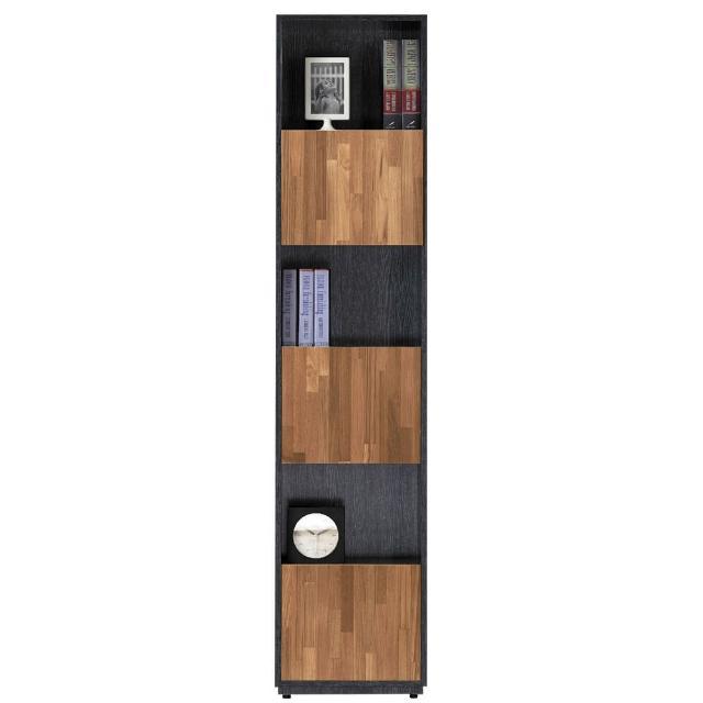 【AT HOME】布拉格1.35尺柚木三單門書櫃