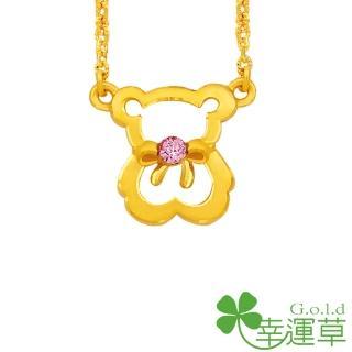【幸運草clover gold】熊勾錐 水晶+黃金 鎖骨鍊墜