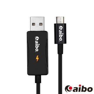 【aibo】Micro USB 智慧變壓5V/9V高速充電線(1M)