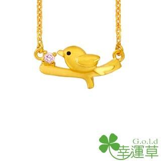 【幸運草clover gold】情愫 鋯石+黃金 鎖骨鍊墜