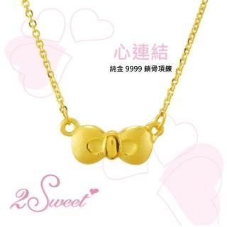 【甜蜜約定2sweet-NC-335】純金鎖骨項鍊-約重0.95錢(純金鎖骨練)
