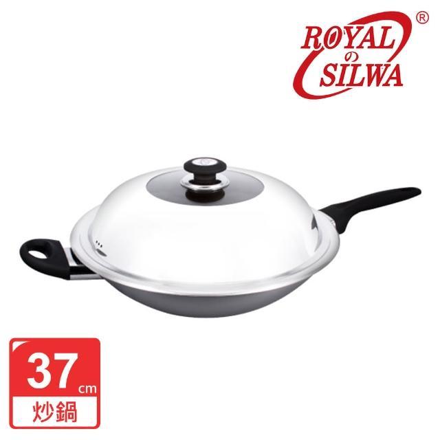 【皇家西華】37cm不沾達人炒鍋(單柄)