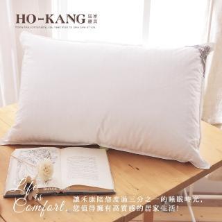 【HO KANG】天然水鳥(羽絨枕)