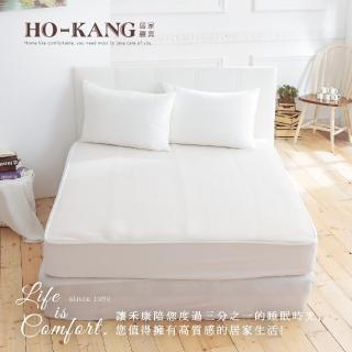 【HO KANG】專利3D立體透氣網墊(單人)