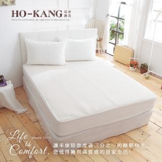 【HO KANG】專利3D立體透氣網墊(雙人)