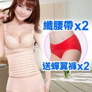 【JS嚴選】法式輕雕纖感顯瘦極塑隱形束腰帶(隱形束腰帶*2+蟬翼褲*2)