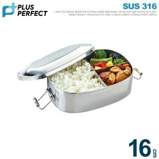 【PERFECT 理想】極緻316方形便當盒-16cm(台灣製造)