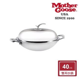 【美國鵝媽媽 Mother Goose】凱薩頂級316不鏽鋼炒鍋(40cm雙耳)