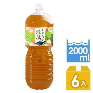 【Coca-Cola】綾鷹綠茶(2Lx6入)