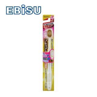 【EBiSU】48孔6列優質倍護混合植毛牙刷(超軟毛)