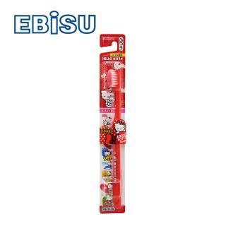 【EBiSU】Hello Kitty牙刷