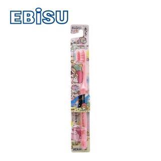 【EBiSU】雙子星牙刷