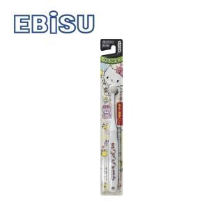 【EBiSU】Hello Kitty 0.5-3歲兒童牙刷(B-S10)