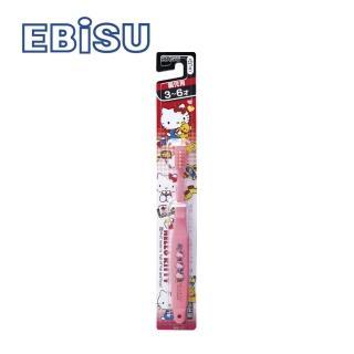 【EBiSU】Hello Kitty 3-6歲兒童牙刷(B-S20)