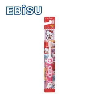 【EBiSU】Hello Kitty 軟柄兒童牙刷(B-S741)