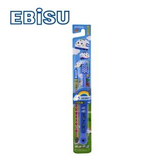 【EBiSU】新幹線 0.5-3歲兒童牙刷(B-S14)