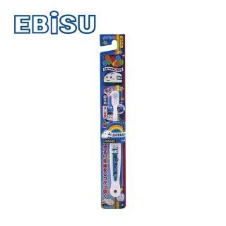 【EBiSU】新幹線 3-6歲兒童牙刷(B-S24)