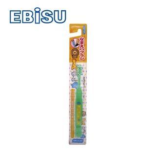 【EBiSU】個人識別兒童牙刷(B-739)
