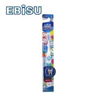 【EBiSU】迷你雙層植毛兒童牙刷