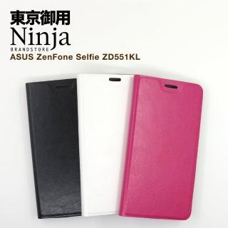 【東京御用Ninja】ASUS ZenFone Selfie經典瘋馬紋保護皮套(ZD551KL)