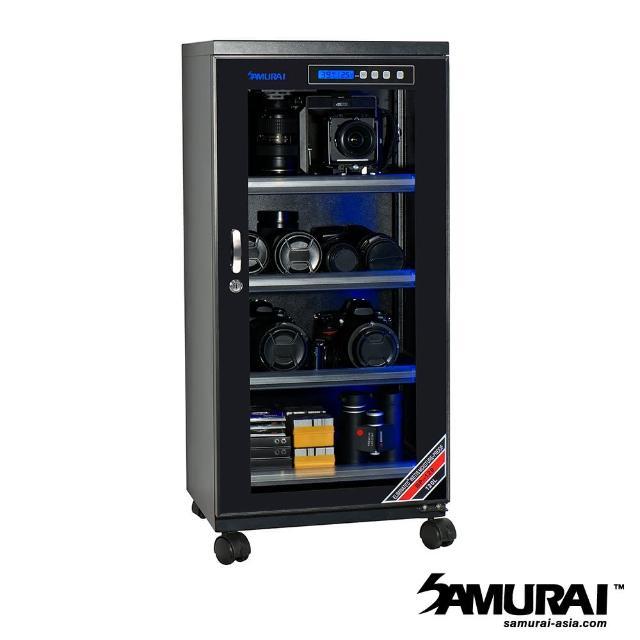 【SAMURAI】新武士 GP2-120L 數位電子防潮箱(公司貨)