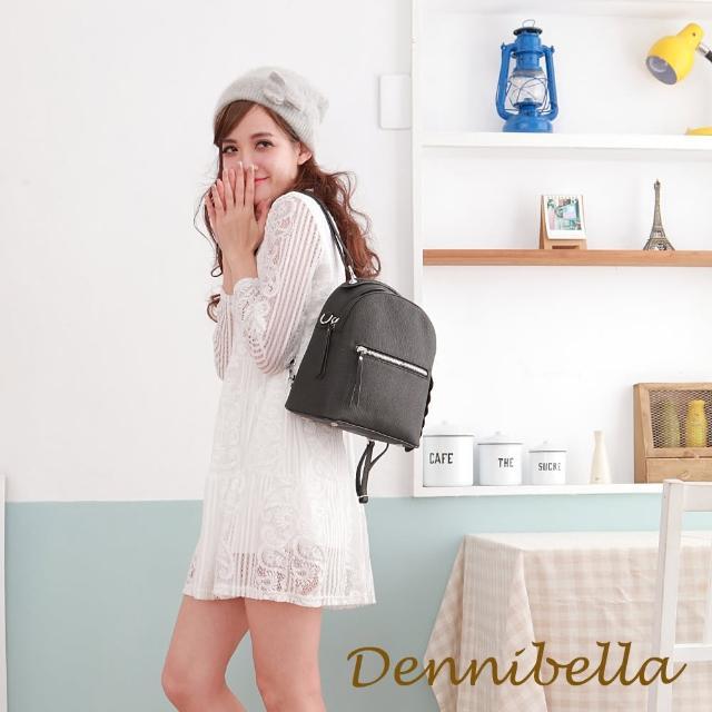 【Dennibella 丹妮貝拉】真皮斜背鑽飾後背包-黑(4D1717833267)