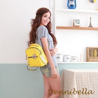 【Dennibella 丹妮貝拉】真皮斜背鑽飾後背包-黃(4D1717833261)