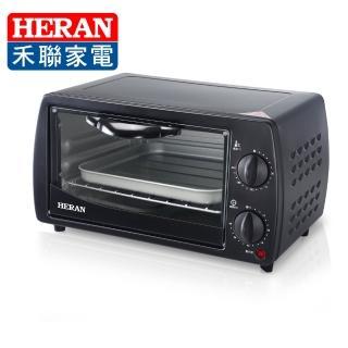 【HERAN禾聯】9L二旋鈕電烤箱(HEO-09K1)