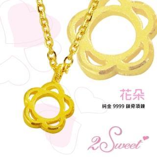 【甜蜜約定2sweet-NC-351】純金鎖骨項鍊-約重0.76錢(純金鎖骨練)