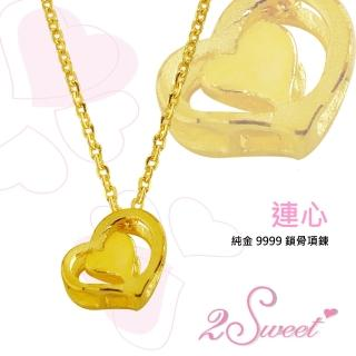 【甜蜜約定2sweet-NC-353】純金鎖骨項鍊-約重0.90錢(純金鎖骨練)