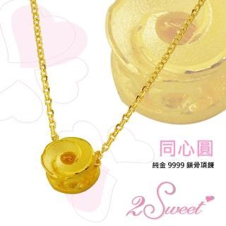 【甜蜜約定2sweet-NC-358】純金鎖骨項鍊-約重1.07錢(純金鎖骨練)