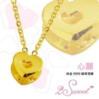 【甜蜜約定2sweet-NC-360】純金鎖骨項鍊-約重1.10錢(純金鎖骨練)