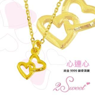 【甜蜜約定2sweet-NC-361】純金鎖骨項鍊-約重0.76錢(純金鎖骨練)