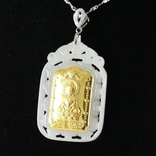 【金玉滿堂】天然和闐羊脂白玉寶瓶觀音玉鑲金項鍊