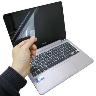 【EZstick】ASUS TP200 TP200SA 專用 靜電式液晶螢幕貼(可選鏡面防汙或高清霧面)