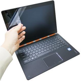 【EZstick】Lenovo YOGA 900 13 ISK 專用 靜電式螢幕貼(可選鏡面防汙或高清霧面)