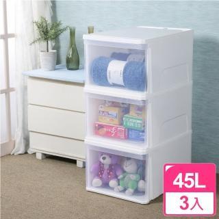【真心良品】羽田屋大抽屜式收納箱45L(3入)