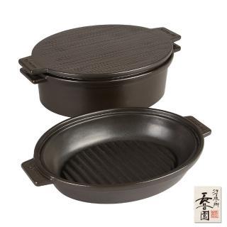 【日本長谷園伊賀燒】多功能燒烤鍋(1-2人用)