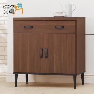 【文創集】摩斯  工業風2.7尺收納餐櫃